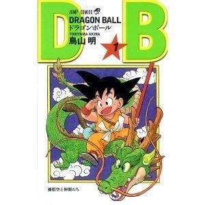 Japanese Dragon Ball Manga