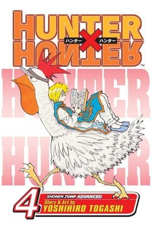 Hunter x Hunter Volume 4