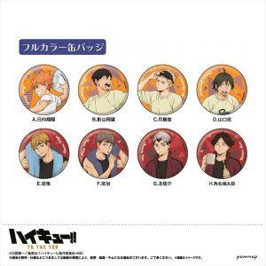 Haikyu can badges