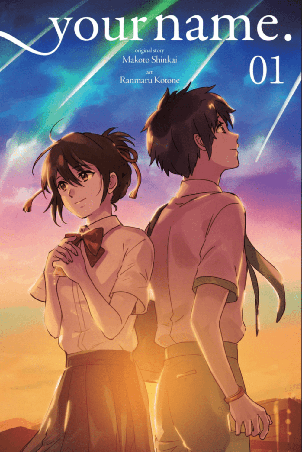 your name - Volume 1