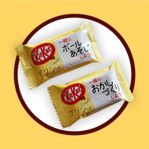 Pudding Kit Kat