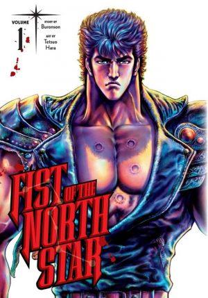 Fist of the North Star - Volume 1