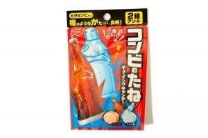 Ramune & Coke Chewing Candy