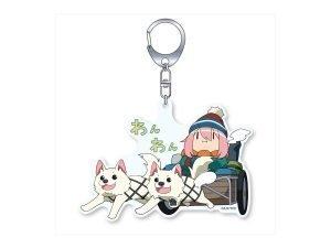 Wanwan Cart Keychain