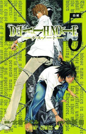 Death Note Volume 5
